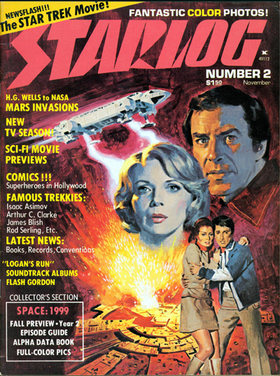 3. Starlog November 1976 had first mention of Star Wars