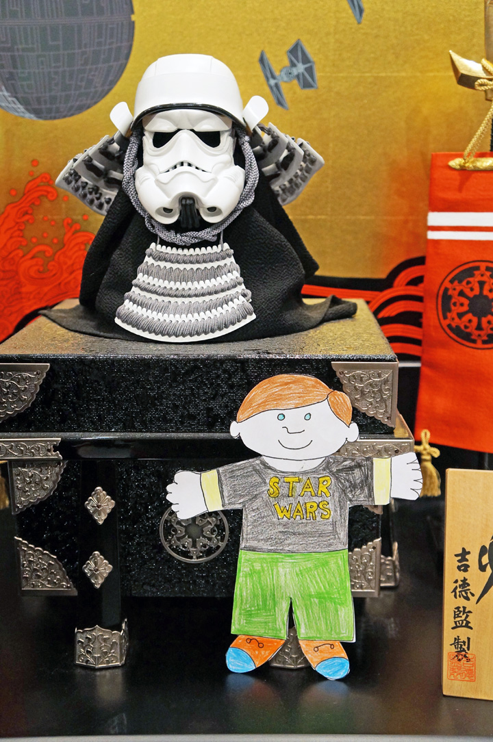 I'd sure like to be a samurai Stormtrooper!