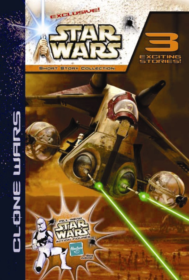 Hasbro Short Story Collection
