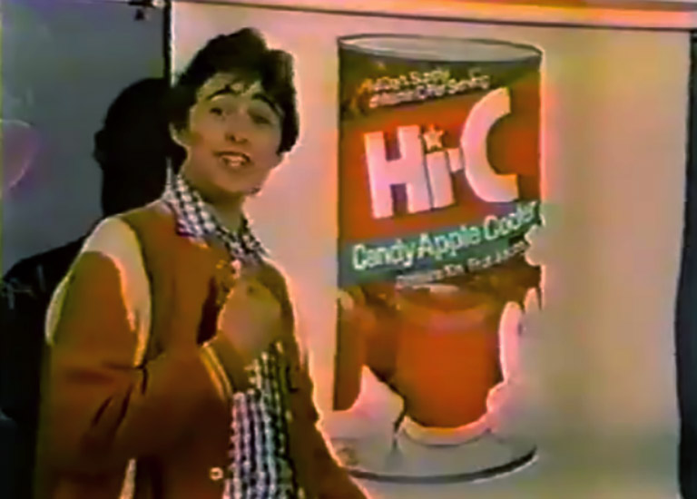 Hi-C commercial grab