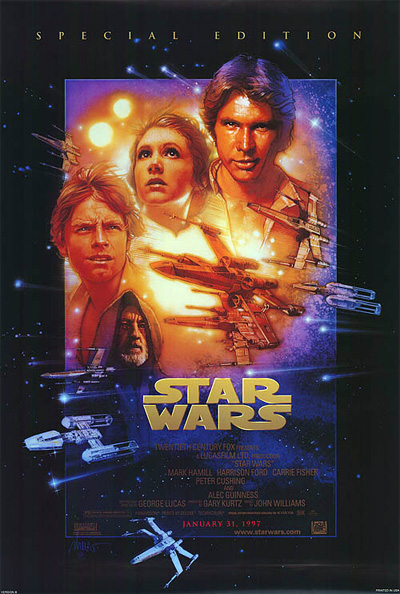 Star Wars: Special Edition poster