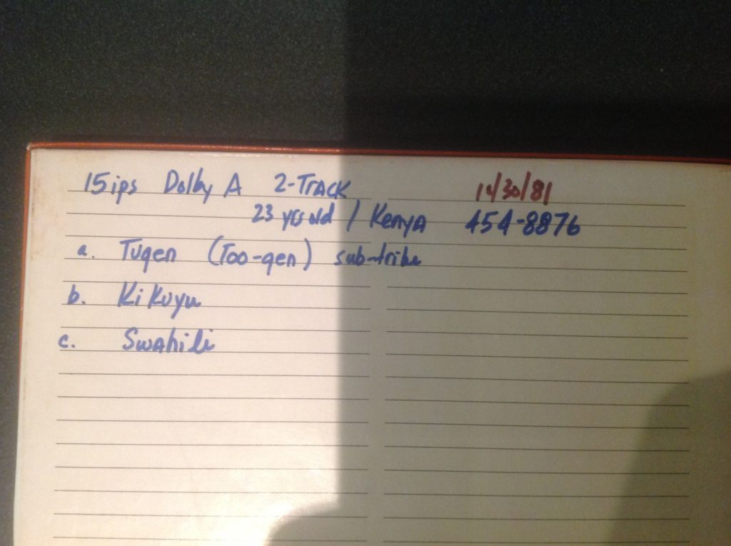 The original tape of Kipsang Rotich's recordings for Return of the Jedi.
