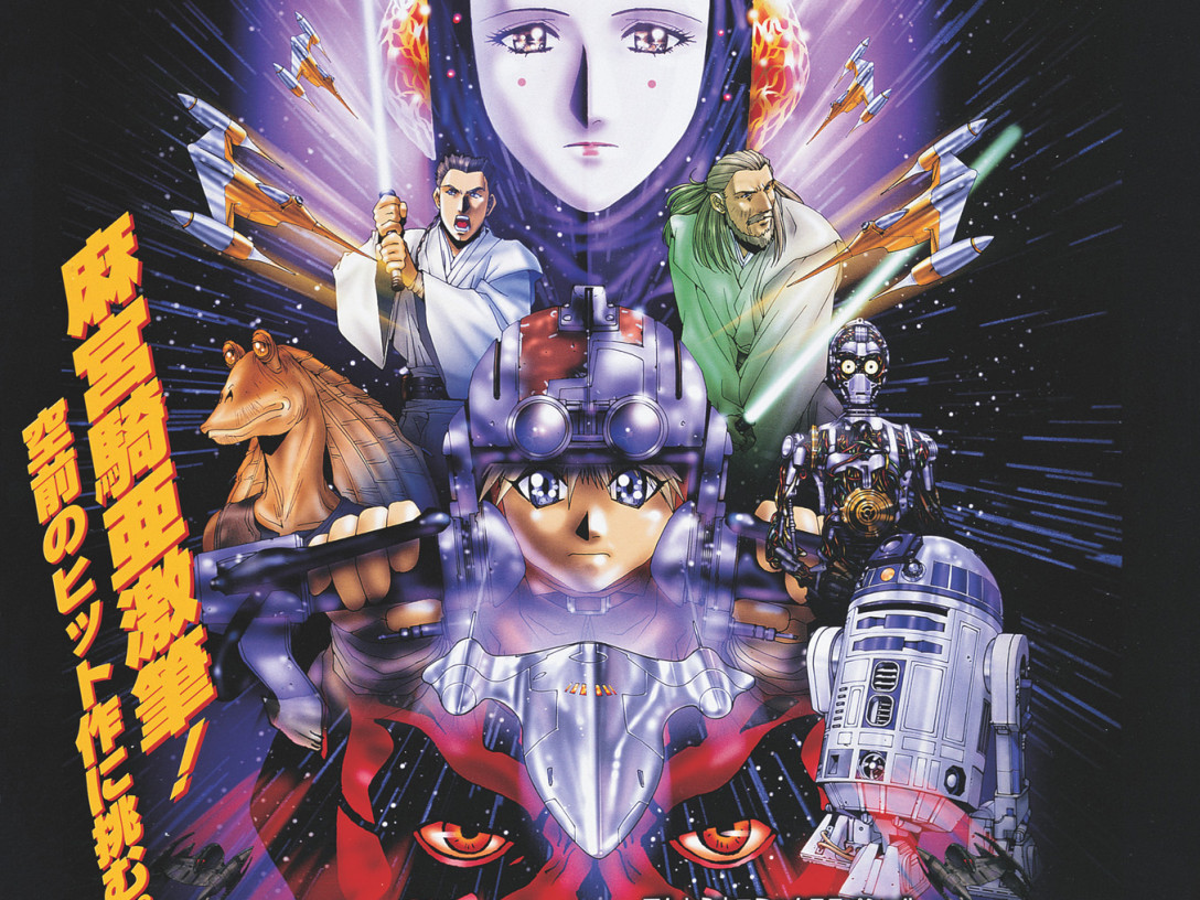 Star Wars Art: Posters - Episode I Japanese poster