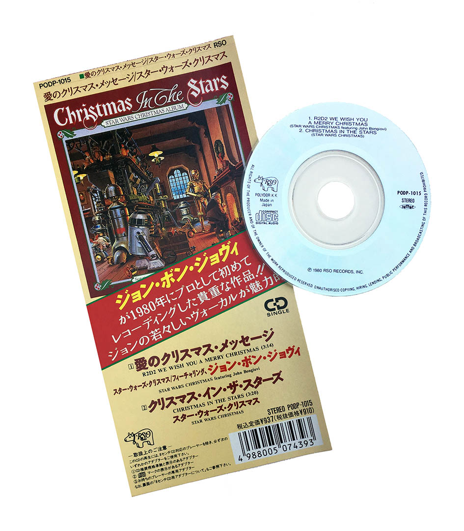 The CD single for the album Christmas in the Stars.