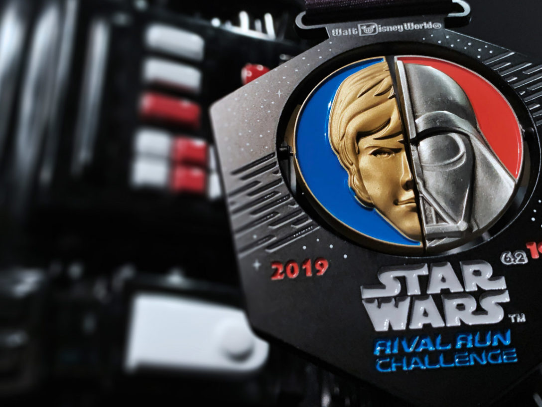 RunDisney medal for the Rival Run Challenge.