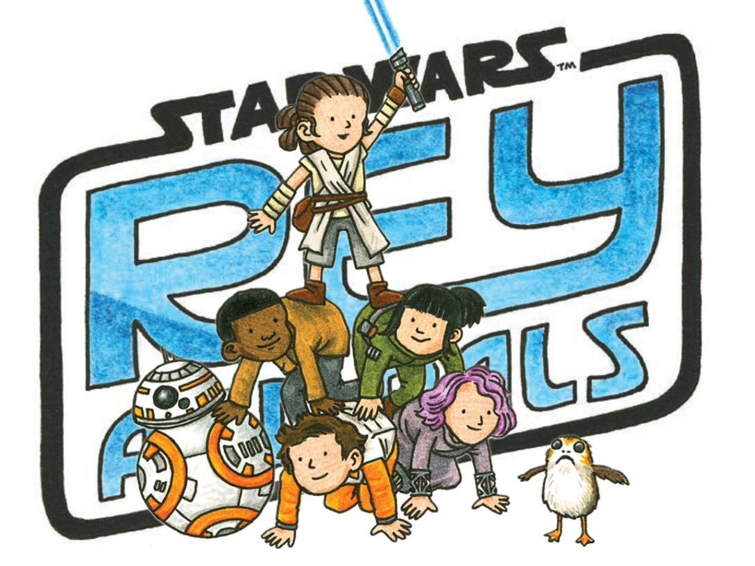 The cover art from Rey and Pals.