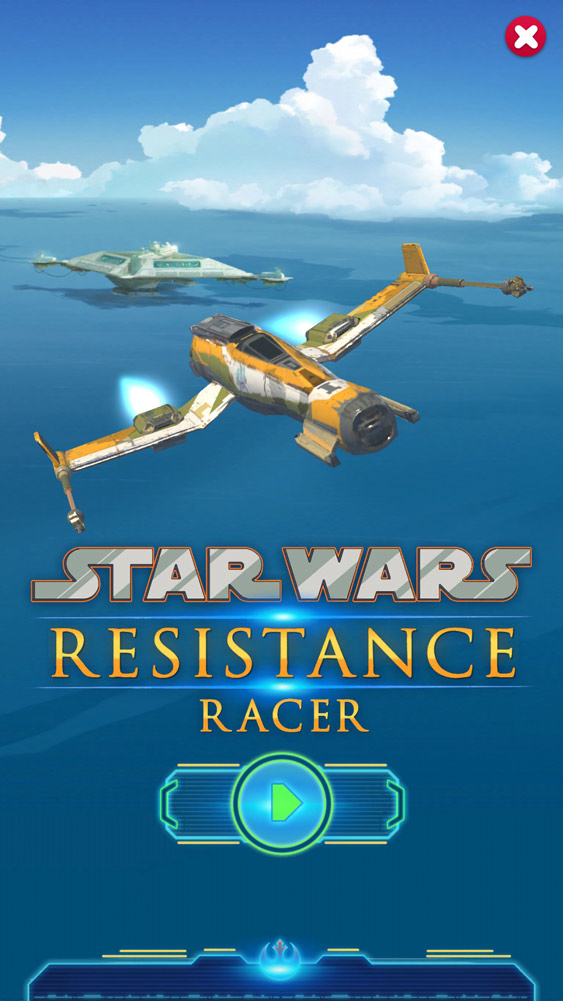 The Fireball on the title screen of Star Wars Resistance Racer