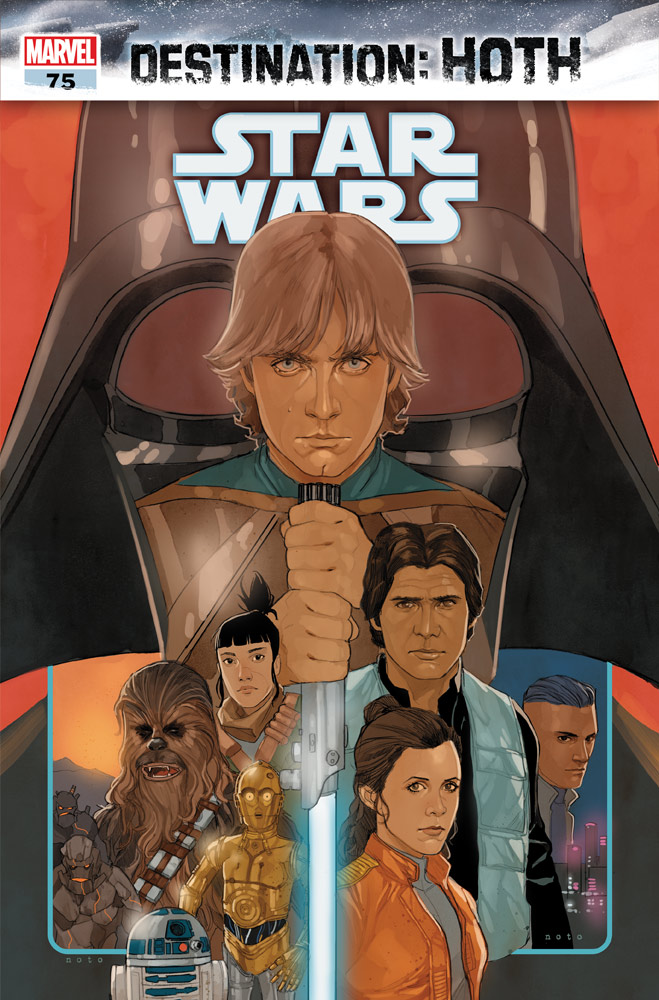 Star Wars #75 cover