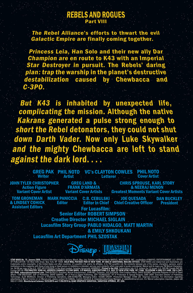 Star Wars #75 crawl