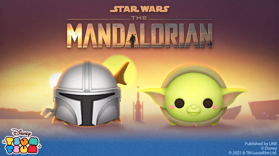 The Mandalorian and The ChildTsum Tsums
