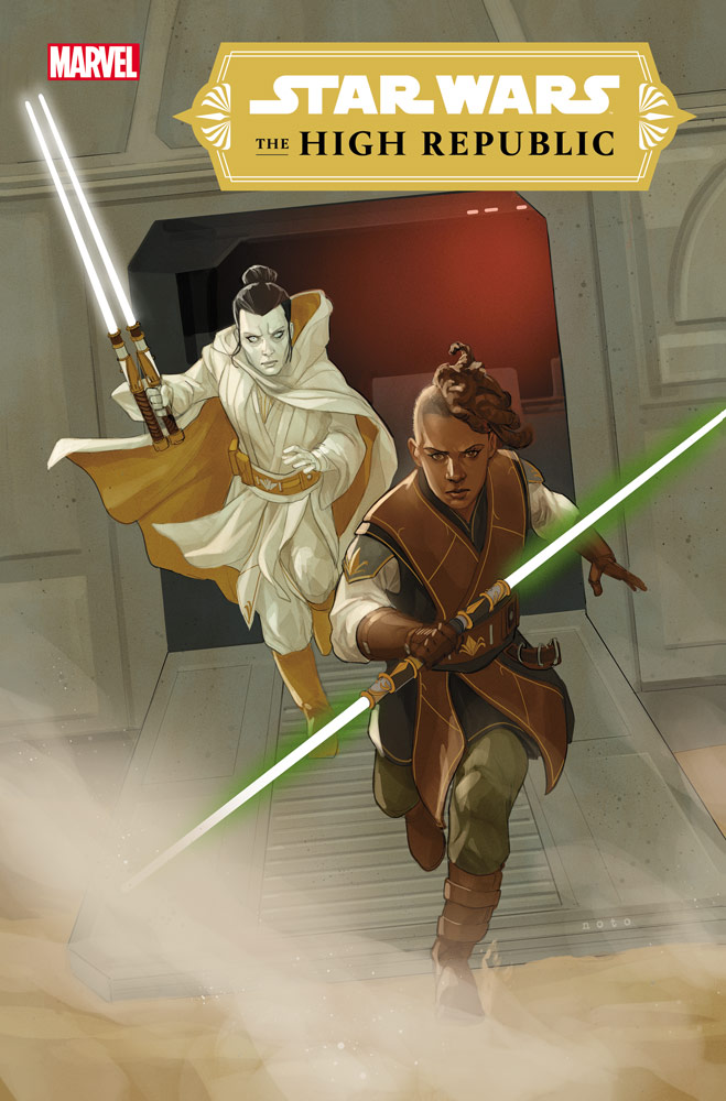Star Wars: The High Republic #8 cover