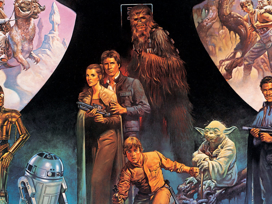 Star Wars: The Empire Strikes Back 40th Anniversary Special excerpt - book cover