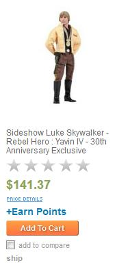 Luke Skywalker toy in the Sears Wish Book app