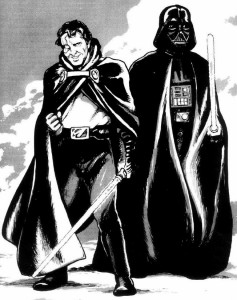 Tremayne and Vader (Galaxy Guide 9)