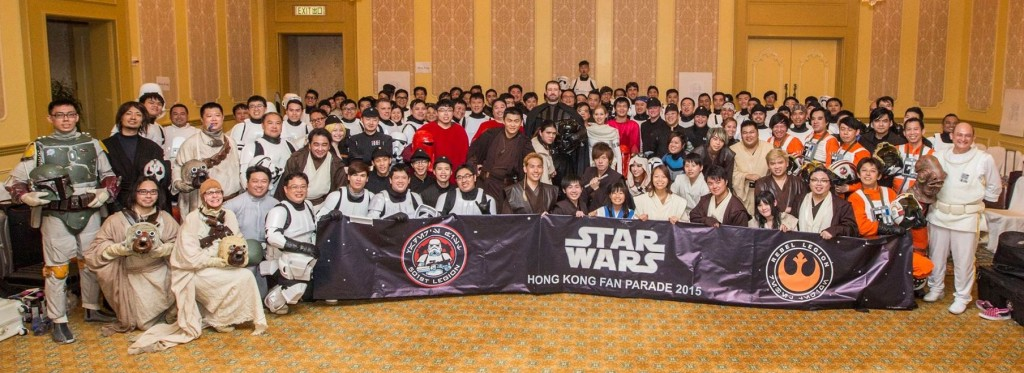Star Wars Hong Kong Fan Parade 2015