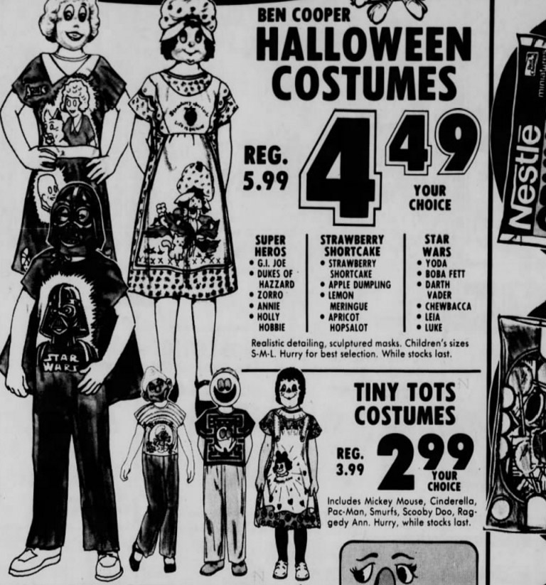 Vintage Halloween Costume Pictures.Vintage 80s Darth Vader Halloween Costume Collectibles From The