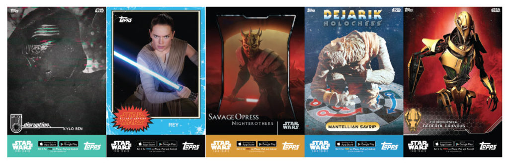 SDCC 2016 Exclusives